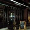 A LocalBozo.com Restaurant Review: The Vanderbilt