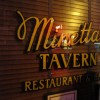 Minetta Tavern: A LocalBozo.com Restaurant Review