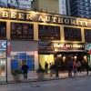 Beer Authority NYC: A LocalBozo.com Bar Spotlight