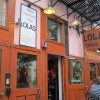 Lola's Tapas & Wine Bar: Spirits in the Sixth Borough