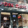 Pork Slope: A LocalBozo.com Bar Spotlight
