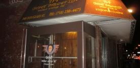 Ghenet Ethiopian Restaurant: A LocalBozo.com Restaurant Review