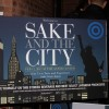 'Sake and the City' Brings Sell Out Crowd to Astor Center