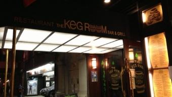 The Keg Room- Midtown West: Drink Here Now