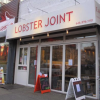 Lobster Joint: A LocalBozo.com Restaurant Review