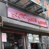 Double Down Saloon- East Village: Drink Here Now
