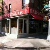 Bar Coastal- Upper East Side: Drink Here Now