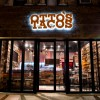 Otto's Tacos: Finally. Real Tacos to NYC